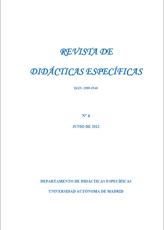 didácticas específicas